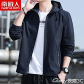 夾克外套 男士外套男秋季2021新款韓版潮流上衣服男裝運動休閒夾克男 榮耀