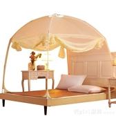 蒙古包蚊帳三開門拉錬1.5m床有底加密加厚1.8m床雙人1.2m米床家用 YTL