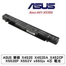 華碩筆電x552v電池 (電池全面優惠促銷中) X452E X452EA X452CP X552EP X552V x550jx 4芯