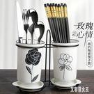 陶瓷筷子筒瀝水家用筷子桶多功能廚房收納架...