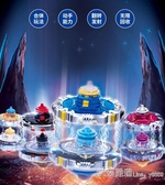 奧迪雙鑚炫光合體坨陀螺兒童玩具新款發光颶風戰魂5戰神之翼魔幻 艾莎