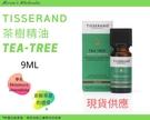 Tisserand 茶樹精油 Tea T...