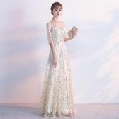 晚禮服2018新款敬酒服宴會長款香檳色伴娘服一字肩主持人禮服裙女