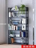 書櫃 定制鐵藝書架多層簡易兒童書柜網紅落地客廳金屬置物架辦公室收納 薇薇MKS
