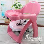 寶寶座椅靠背拆卸餐盤多功能餐桌椅      Sq6574『科炫3C』TW