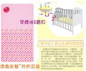 台灣製拉孚兒【會呼吸】嬰兒床通用透氣墊共有五款
