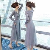 針織洋裝秋裝年新款早秋款中長款洋氣減齡針織網紗拼接洋裝女假兩件 雙12全館免運