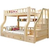 嬰兒床 全實木子母床兒童高低上下床雙人成年母子兩層上下鋪木床【全館免運八五折】