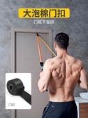 拉力器 彈力繩健身男彈力帶胸肌訓練器材拉力帶阻力帶健身器材家用拉力繩 美物居家