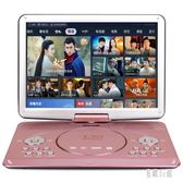 高清網絡移動DVD影碟機便攜式播放器帶電視看戲CC2531『易購3c館』