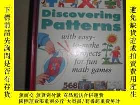 二手書博民逛書店Discovering罕見PatternsY25820 出版1998