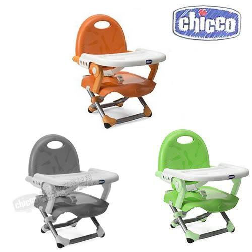Chicco-POCKET SNACK 攜帶式輕巧餐椅座墊[衛立兒生活館]