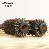 黑五好物節梳子發廊專業豬鬃毛梳子卷發梳子內扣圓滾梳直發梳受熱造型卷梳女家用