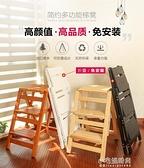 梯凳 梯凳家用折疊梯子省空間多功能加厚梯椅兩用室內登高三步台階  【全館免運】