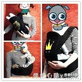 韓版四季多功能純棉透氣寶寶腰凳抱嬰兒前抱式背帶小孩抱帶坐凳潮 怦然心動