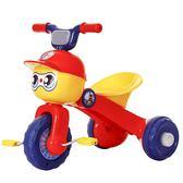 兒童三輪車腳踏車寶寶單車摺疊輕便嬰幼小孩自行車童車  ATF  極有家