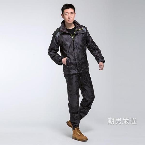 男女款時尚戶外摩托電動車騎行雨衣防水分體雨衣雨褲套裝S-4XL