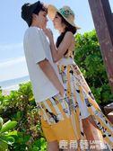 沙灘情侶裝夏裝連身裙夏海邊蜜月度假男女同色系海灘t恤套裝『鹿角巷』
