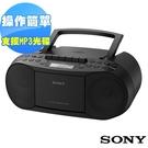 SONY MP3手提CD音響CFD-S7...