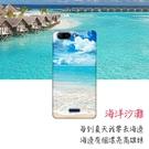 [Y12 軟殼] Sugar 糖果 y12 手機殼 外殼 保護套 陽光沙灘