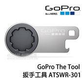 GoPro The Tool 扳手工具 (台閔公司貨) ATSWR-301 螺絲小板手 適用 HERO5 HERO4 HERO3