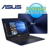 ASUS ZenBook UX430UN-0132B8250U 14吋筆電  皇家藍