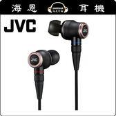 【海恩數位】日本 JVC HA-FW01 Wood 系列入耳式耳機 全新薄型輕量化木質振膜