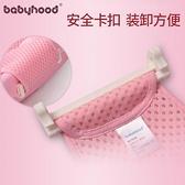 嬰兒浴盆支架  嬰兒浴網寶寶防滑網兜洗澡網架新生兒沐浴盆洗澡支架通用  米娜小鋪