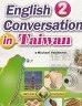 二手書R2YBv1 2012~5年二版《English Conversation