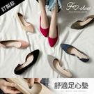 包鞋.側挖空平底包鞋(杏、紅、黑)-FM...