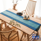 茶幾桌旗簡約新中式禪意餐桌布布藝鞋柜蓋布茶席桌旗【英賽德3C數碼館】