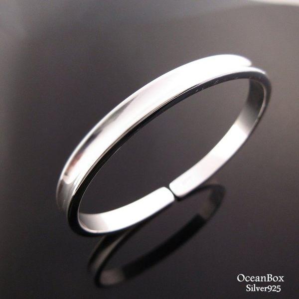☆§海洋盒子§☆質感凹面拋光設計實心純銀手環《925純銀》銀飾