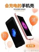 超薄背夾充電寶6S大容量20000毫安XR蘋果11電池7PLUS便攜IPHONE7無線 (橙子精品)