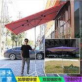 遮陽傘太陽傘戶外擺攤四方形折疊防雨斜傘雨棚店鋪商用【步行者戶外生活館】