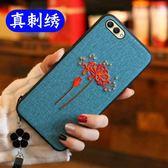 刺繡三星S7 edge S8  NOTE8手機殼保護套硅膠套全包軟邊男女款潮