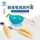 防抖勺 老年人助食勺子湯勺餐具手抖防抖勺子老人防灑碗吸盤 星河光年