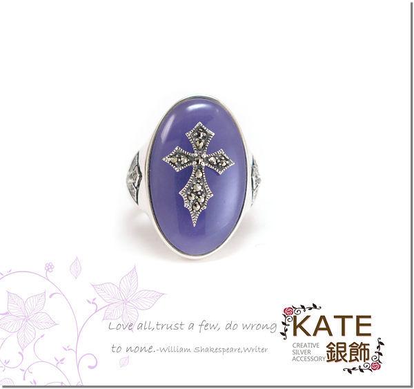 銀飾純銀戒指 天然紫玉髓 十字架 德國精品 頂級專櫃品質 925純銀寶石戒指 KATE 銀飾