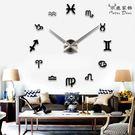 壁貼時鐘 DIY超大立體高級鏡面質感靜音掛鐘12星座款歐式簡約風格店牆壁面裝飾時鐘-米鹿家居