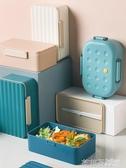 便当盒 半房北歐塑料分格飯盒上班族學生密封便當盒微波爐用大容量午餐盒 茱莉亞