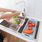 金豬迎新 廚房水槽瀝水籃可伸縮洗水果塑料放碗筷架子家用碗碟架蔬菜收納架