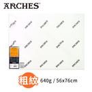 『ART小舖』Arches法國阿詩 全棉水彩紙 粗紋640g 單張