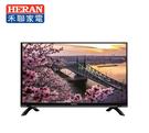 【HERAN】 禾聯 HF-24DB1 24吋 液晶顯示器+視訊盒(運送不安裝)