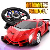 超大遙控車充電方向盤感應遙控汽車兒童玩具男孩玩具車電動漂移車WY【快速出貨】