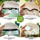 眼鏡盒 小太陽鏡盒 草木綠色 簡約復古文藝 輕巧便攜抗壓『CR水晶鞋坊』