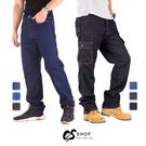 CS衣舖【最低每件299元 現貨】美式 彈力耐磨 牛仔工作褲 牛仔褲 六款