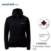 【速捷戶外】日本 mont-bell 1106543 TRAIL ACTION PARKA 女彈性保暖刷毛外套(黑色),登山,健行,montbell