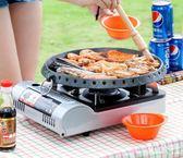 卡式爐便攜式爐子卡磁爐戶外爐具野炊家用火鍋爐燃氣瓦斯爐YYPYYP