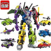 啟蒙變形拼裝玩具益智7兒童3-6周歲9-10歲兼容積木男孩子【限量85折】