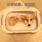 寵物可折疊浴盆 貓咪藥浴盆 狗狗洗澡盆小型犬泰迪英短 快速出貨