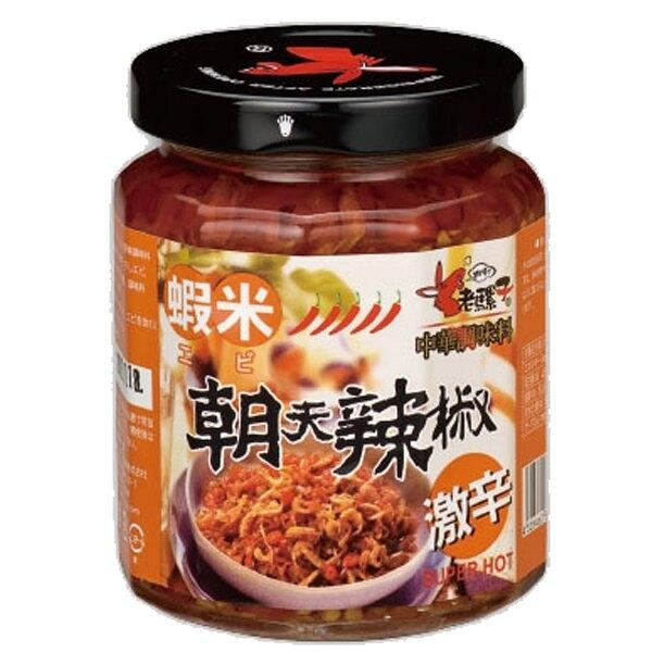 老騾子蝦米朝天辣椒105g【康鄰超市】